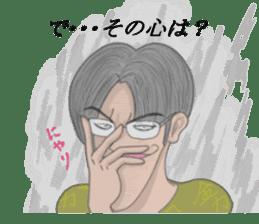Ironical Mr. Ishikawa vol.2 sticker #826836