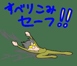 Ironical Mr. Ishikawa vol.2 sticker #826837