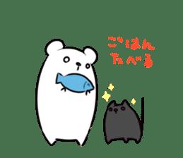 Black cat and Mr. Polar Bear's sticker #827464