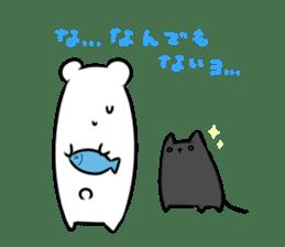 Black cat and Mr. Polar Bear's sticker #827473