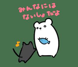 Black cat and Mr. Polar Bear's sticker #827474