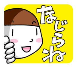 The dialect of Niigata was drawn. sticker #828799
