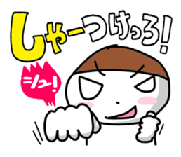 The dialect of Niigata was drawn. sticker #828807