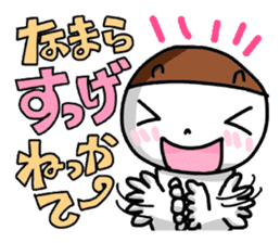 The dialect of Niigata was drawn. sticker #828809