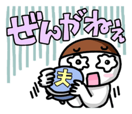 The dialect of Niigata was drawn. sticker #828812
