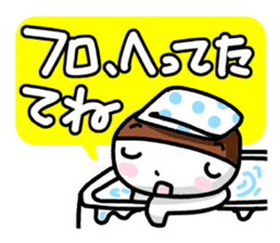 The dialect of Niigata was drawn. sticker #828813