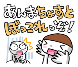 The dialect of Niigata was drawn. sticker #828814