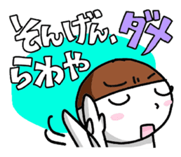The dialect of Niigata was drawn. sticker #828824