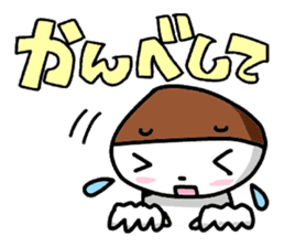 The dialect of Niigata was drawn. sticker #828827