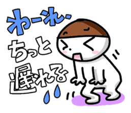 The dialect of Niigata was drawn. sticker #828832