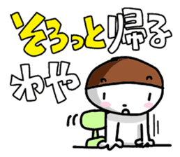 The dialect of Niigata was drawn. sticker #828833