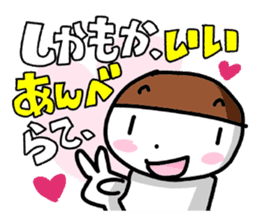 The dialect of Niigata was drawn. sticker #828835