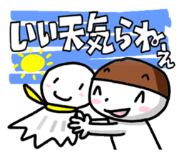 The dialect of Niigata was drawn. sticker #828837
