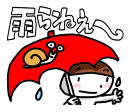 The dialect of Niigata was drawn. sticker #828838