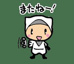 Hurry up! Pokomaru sticker #829161