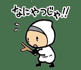 Hurry up! Pokomaru sticker #829168