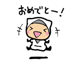 Hurry up! Pokomaru sticker #829178