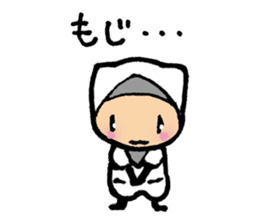 Hurry up! Pokomaru sticker #829181