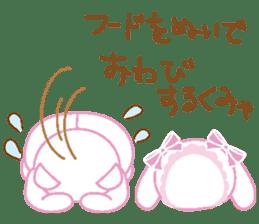 Usakumya-chan sticker #830036