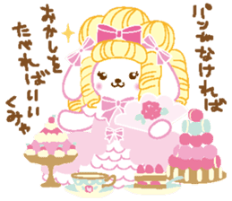 Usakumya-chan sticker #830038