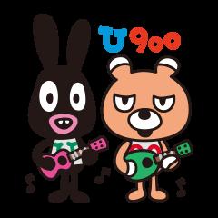 U900 (Japanese Ukulele Duo) Stamps 01