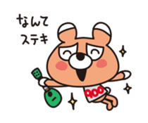 U900 (Japanese Ukulele Duo) Stamps 01 sticker #830218