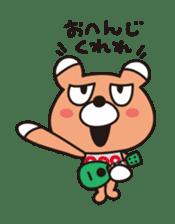 U900 (Japanese Ukulele Duo) Stamps 01 sticker #830222