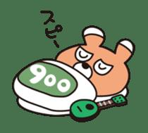 U900 (Japanese Ukulele Duo) Stamps 01 sticker #830226