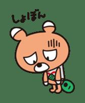 U900 (Japanese Ukulele Duo) Stamps 01 sticker #830228