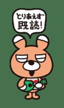 U900 (Japanese Ukulele Duo) Stamps 01 sticker #830234