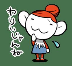 Machikore! Machiko's Koshu dialect sticker #831919