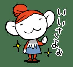 Machikore! Machiko's Koshu dialect sticker #831920
