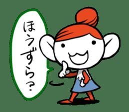 Machikore! Machiko's Koshu dialect sticker #831923