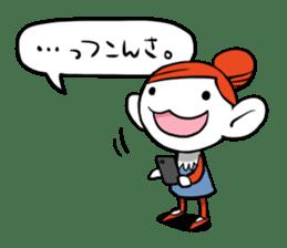 Machikore! Machiko's Koshu dialect sticker #831924