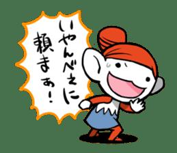 Machikore! Machiko's Koshu dialect sticker #831927