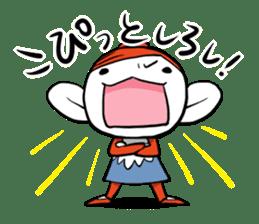 Machikore! Machiko's Koshu dialect sticker #831928
