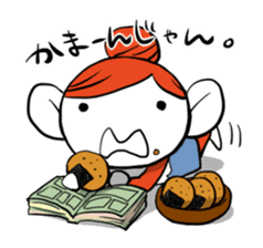 Machikore! Machiko's Koshu dialect sticker #831929