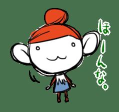 Machikore! Machiko's Koshu dialect sticker #831930