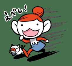 Machikore! Machiko's Koshu dialect sticker #831931