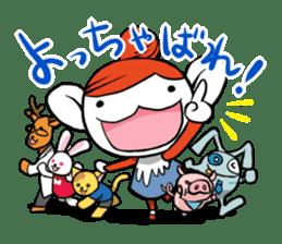 Machikore! Machiko's Koshu dialect sticker #831932
