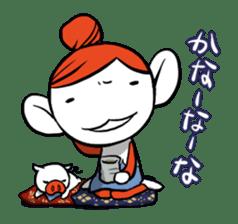 Machikore! Machiko's Koshu dialect sticker #831938