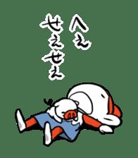 Machikore! Machiko's Koshu dialect sticker #831939