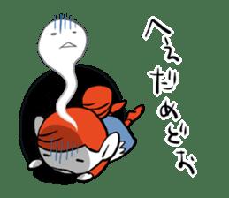 Machikore! Machiko's Koshu dialect sticker #831940