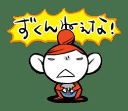 Machikore! Machiko's Koshu dialect sticker #831941