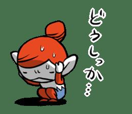 Machikore! Machiko's Koshu dialect sticker #831943