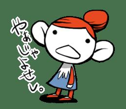 Machikore! Machiko's Koshu dialect sticker #831944