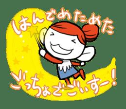 Machikore! Machiko's Koshu dialect sticker #831946