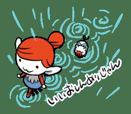 Machikore! Machiko's Koshu dialect sticker #831948