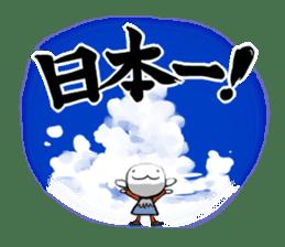 Machikore! Machiko's Koshu dialect sticker #831955