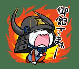 Machikore! Machiko's Koshu dialect sticker #831956